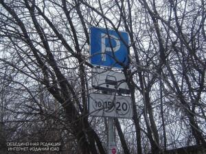 Оформить резидентные парковочные разрешения столичные автомобилисты смогут на три года