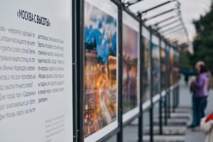 Фотографии представлены на стендах под открытым небом вдоль главной аллеи парка