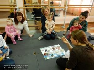 Жителям ЮАО расскажут о том, как взять ребенка на воспитание в семью