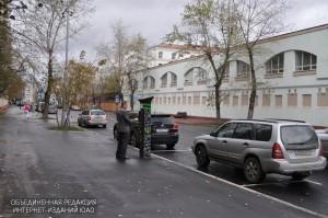 Столичные автомобилисты смогут оплатить штрафы со скидкой через приложение 'Парковки Москвы'