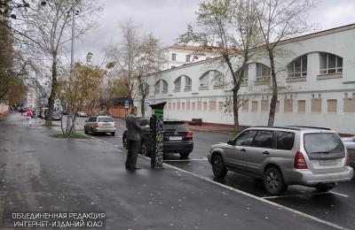 Столичные автомобилисты смогут оплатить штрафы со скидкой через приложение «Парковки Москвы»