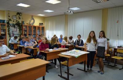 Центр образования «Царицыно» вошел в ТОП-500 школ страны