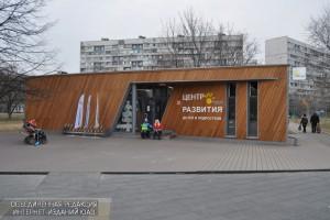 Центр 'Ладушки Project' находится в парке 'Садовники'