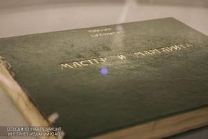 Автору 'Мастера и Маргариты' в этом году исполняется 125 лет