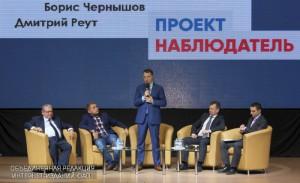 Итоги проекта 'Наблюдатель' подвели в Центре молодежного парламентаризма Москвы