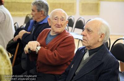 Пенсионеры в ЮАО
