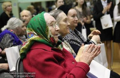 Москвичи могут поделиться идеями, как сделать жизнь людей старшего поколения интереснее