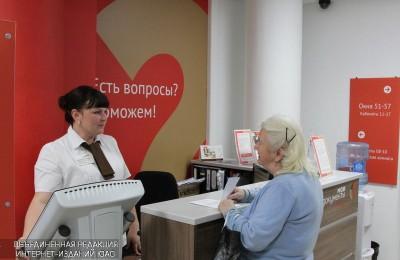 Для удобства москвичей центры «Мои документы» разработали 20 новых интерактивных инструкций