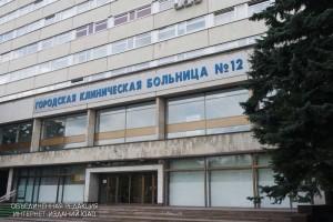 На фото ГКБ имени Буянова