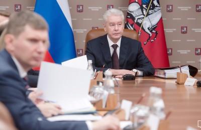 Сергей Собянина на заседании президиума правительства Москвы