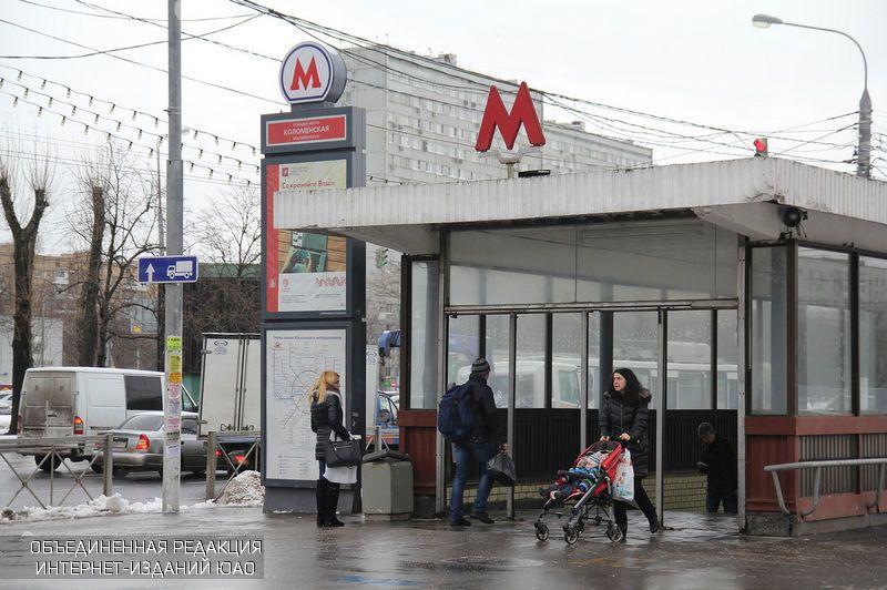 Навыходные будут закрыты вестибюли 5-ти станций метро