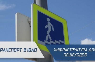транспорт_231116