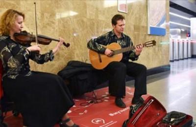 С помощью «Активного гражданина» москвичи оценят реализацию проекта «Музыка в метро»