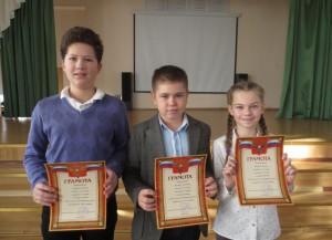 Конкурс чтецов в школе №1073