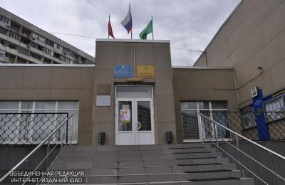 Управа района Нагатино-Садовники