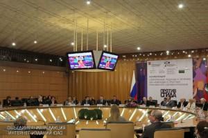 Конференция «Современные подходы к лечению ВИЧ-инфекции в практике московского здравоохранения»