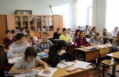 Школьники ЮАО