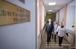 Мэр Москвы Сергей Собянин в ходе визита в городскую клиническую больницу имени Плетнева