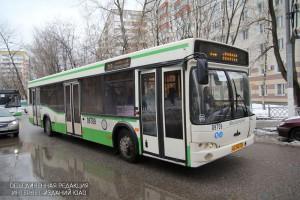 Автобус в Южном округе