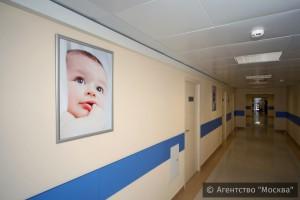 Родильный дом в Москве