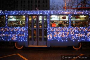 Новогодний трамвай в Москве