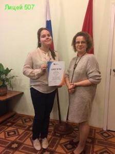 Дарья Минакова - победительница фестиваля Духовные скрепы Отечества