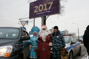 Всероссийская новогодняя благотворительная акция «Полицейский Дед Мороз»