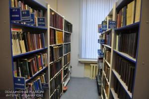 Библиотека Южного округа