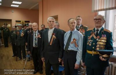 Ветераны Южного округа