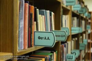 Библиотека №215 в районе Нагатино-Садовники