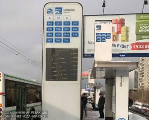 Информационное табло на автобусной остановке