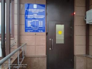 """Отдел социальной защиты населения в районе """"Нагатино-Садовники"""""""