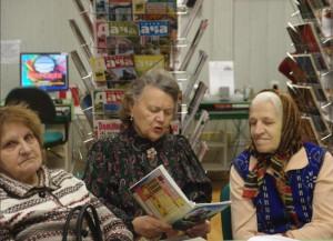 Читателям библиотеки №165 рассказали о Рождестве