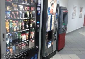 Вендинговый автомат в Южном округе