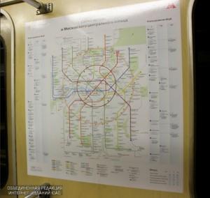 В ближайшие двенадцать месяцев в Москве откроется 16 новых станций метро