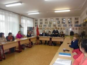 Отборочный этап городского конкурса Школьный музей: новые возможности в школе №1375