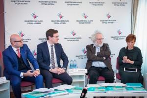 По просьбе Общественной палаты Москвы прием жалоб по многоквартирным домам на портале «Наш город» могут возобновить в ближайшее время