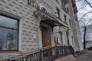 Библиотека имени Толстого №136