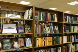 Одна из библиотека района Нагатино-Садовники