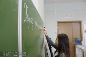 О педагогических методах в современных школах узнают жители Москвы с помощью образовательного онлайн-канала