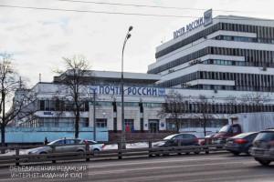 Отделение Почты России на Варшавском шоссе