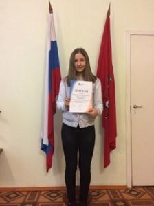Диляра Фейзрахманова - победительница конкурса