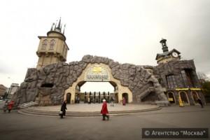 Зоопарк Москвы отметит 153-летие