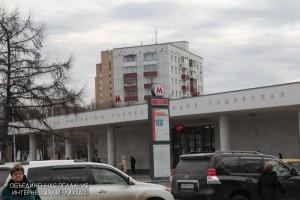 """Станция метро """"Каширская"""""""