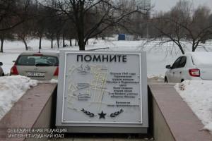Скульптура в честь начала контрнаступления советских войск под Москвой в Центральном Чертанове