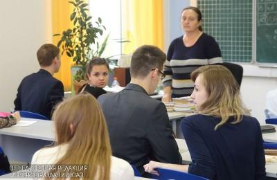 Ученикам школы №1375 расскажут об окружающей среде