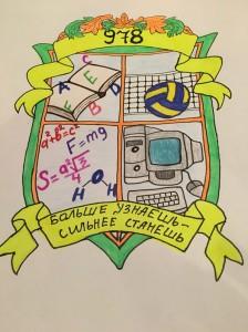 Один из предложенных вариантов логотипа