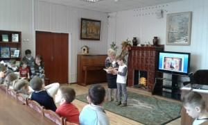 День памяти Корнея Чуковского