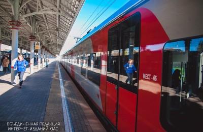 Поезда на МЦК