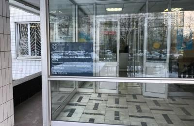 Поликлиника №91 в районе Нагатино-Садовники